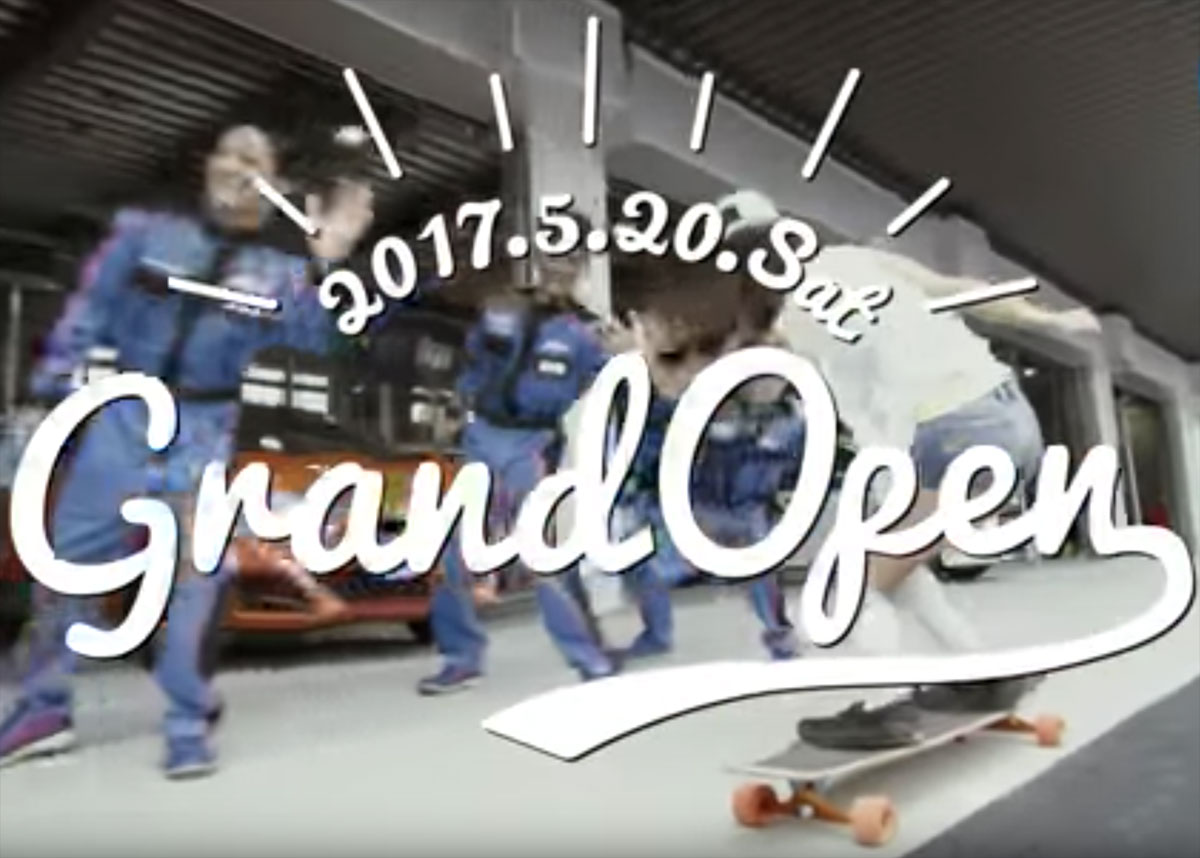 Blank Dancer4909 in Okinawa