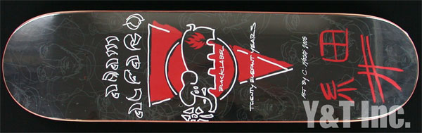 BLACKLABEL 20TH YEARS ART BY HOSOI 2008 1