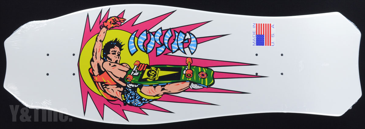 HOSOI ROCKET AIR White 1