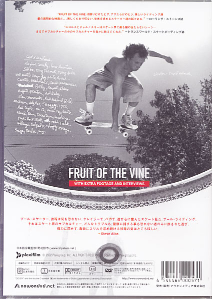FRUIT OF THE VINE 2