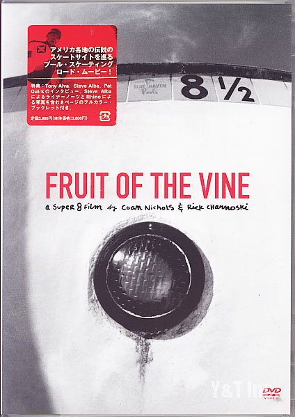 FRUIT OF THE VINE 1