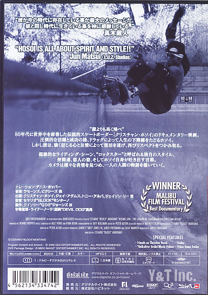 HOSOI RISING SON JAPAN 2