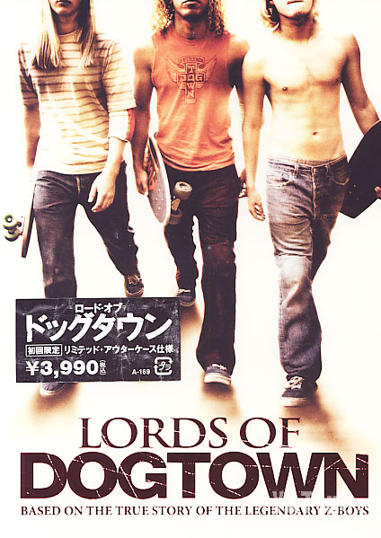 LORDS OF DOGTOWN 1