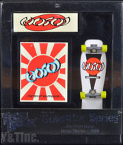 TECH DECK HOSOI HAMMERHEAD White