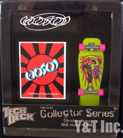 TECH DECK HOSOI NHS ROCKET AIR