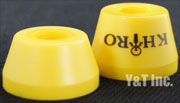 KHIRO TALLCONE YELLOW