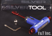 SILVER TOOL BLUE