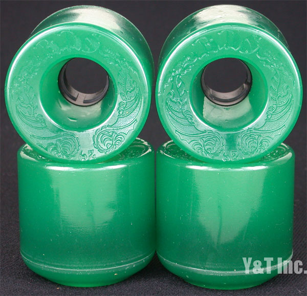 BDS DRAGON 62mm 87a BOTTLE GREEN 1