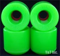 BDS DRAGON 62mm 78a MELLOW GREEN