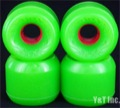 BDS MINI DUBCON 62mm 78a MELLOW GREEN