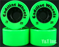 CADILLAC 70mm 80a GREEN