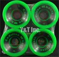 CADILLAC CRUISER 74mm 80a GREEN