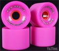 COSMOPOLITHANE HALO 70mm 78a