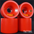 METRO DH-R 70mm 80a RED