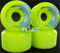 METRO MICRO MOTION 63mm 83a LIMEGREEN