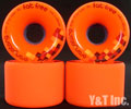 ORANGATANG FREERIDE FAT FREE 65mm 80a
