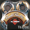 POWELL ALL TERRAIN 56mm 80a CLEAR BLUE