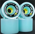SEISMIC HOTSPOT 76mm 80a BLUE